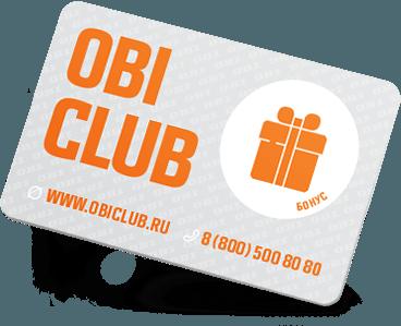 Клуб оби москва новороссийск стрип клубы